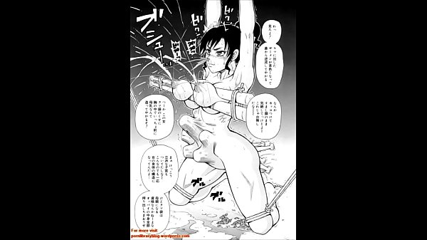 Blooming In A Prison – One Piece Extreme Erotic Manga Slideshow